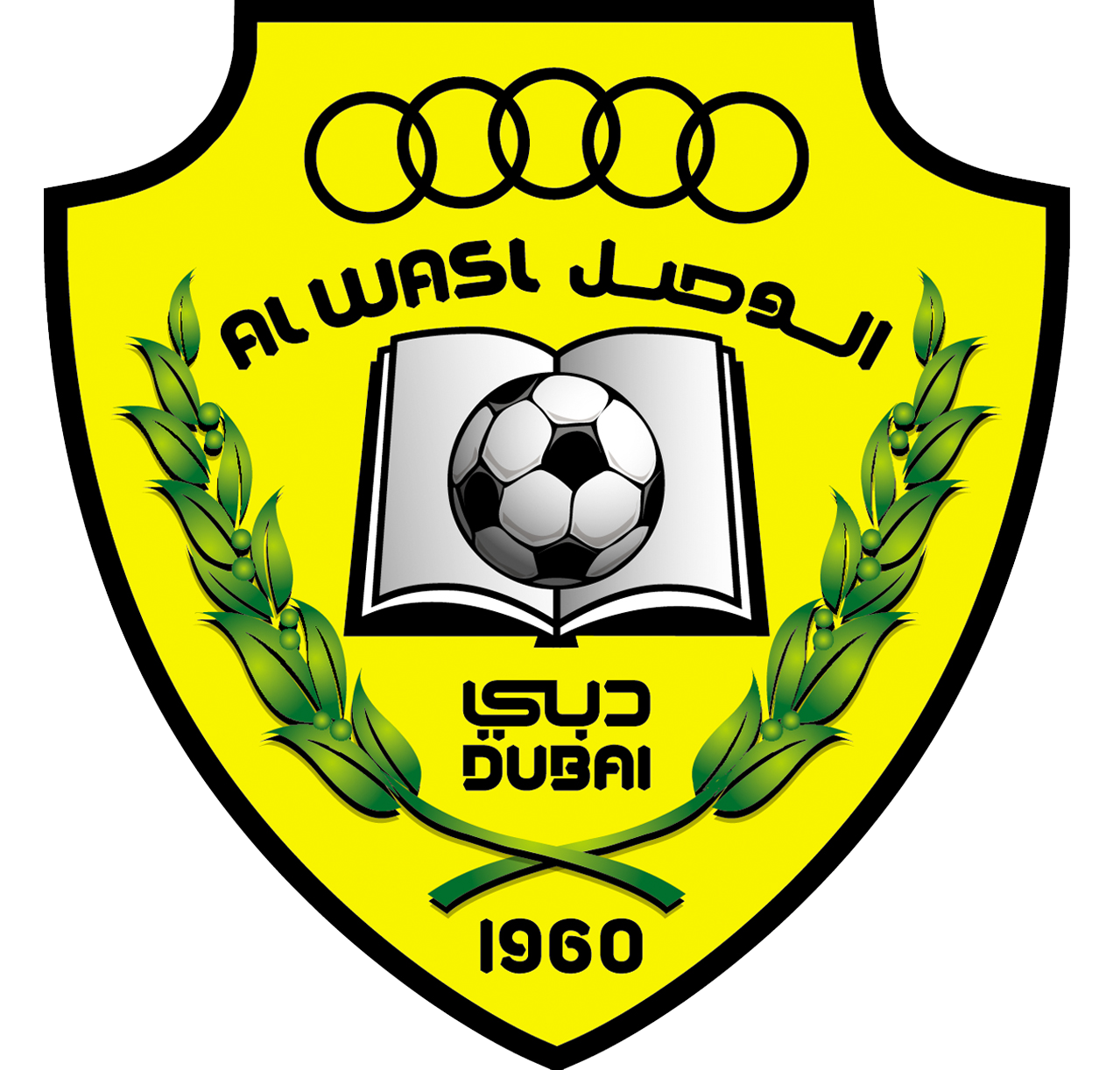 Al Wasl FC Private Academy
